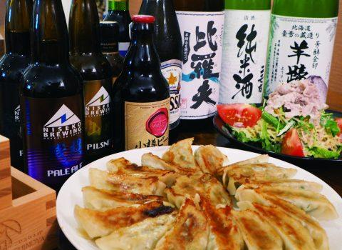 niseko KASHINOYA dining