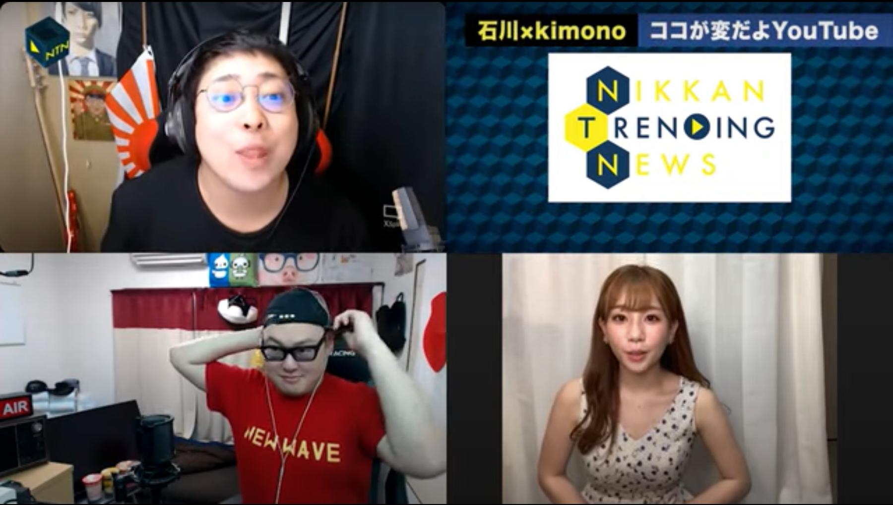 『YouTuber引退したらどうなるの?』【石川×kimonoのココが変だよYouTube】
