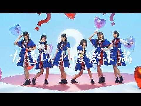 コレコレ 「コレコレフェス2020」開催!自身&コレ恋の新曲を披露