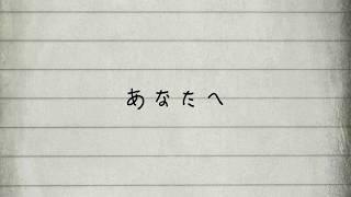 スガシカオ・桜井和寿・ポルノ岡野ら 医療従事者への応援曲公開