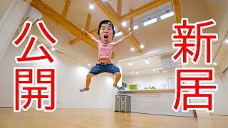 カズチャンネル 新築豪邸を公開!間取りは「11LLLDDDKKK」