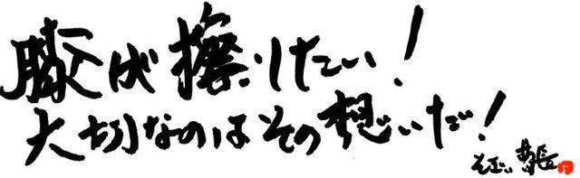 膝スリライダーの専門学校が10月23日(日)に開校!?の写真4