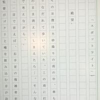 三浦しがゑ