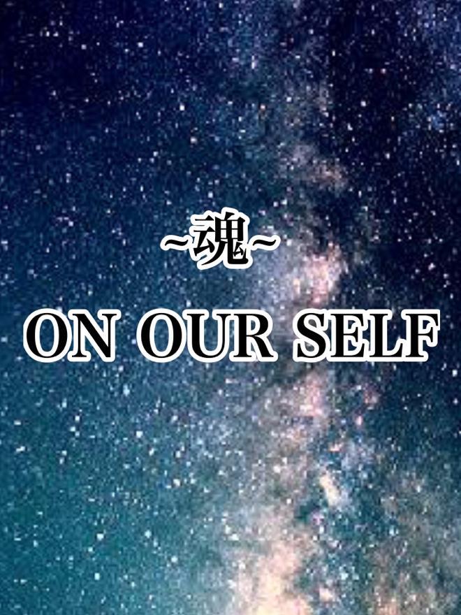 ~魂~ IN OUR SELF