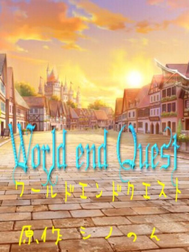 World end Quest