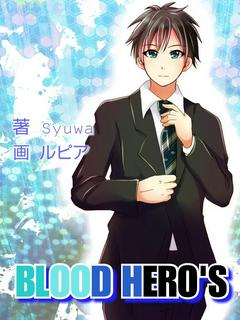BLOOD HERO'S