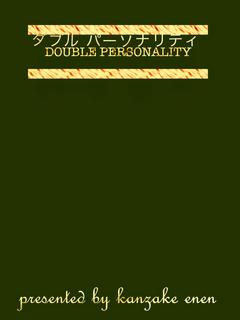 double personality