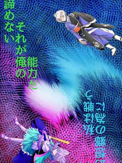 東方幻符録〜闇ノ訪レノ章〜