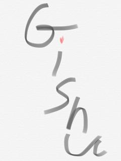 gishu