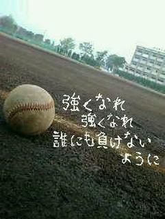 全力!野球道