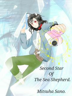 海蛇座の二等星