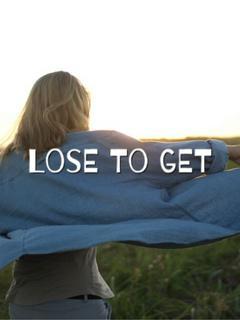何かを手に入れたいなら、何かを失うことから始めよ