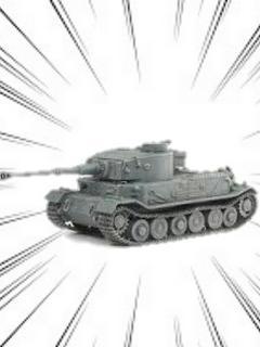 ネトゲ戦車長がガチの戦車乗りになるみたいです。