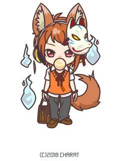 妖狐少年の人間観察譚