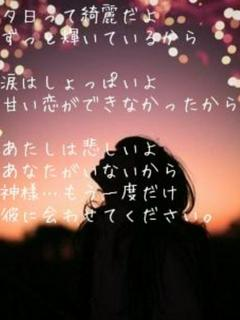 〜I will never forget you〜 東方ver.