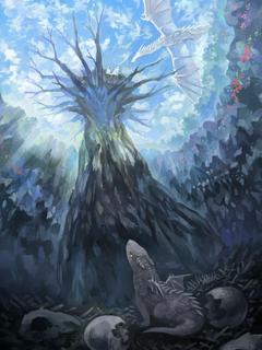 ドラゴン好きな人いる? 〜災竜の異世界紀行〜