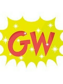 GWはほどほどに