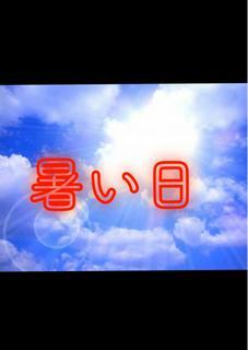 暑い日【超短編ホラー】