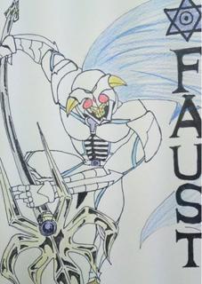 ファウスト−FAUST−