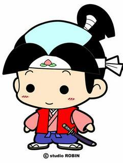 日本昔話(考察)
