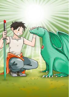 太陽の申し子〜竜に選ばれた少年の旅物語〜