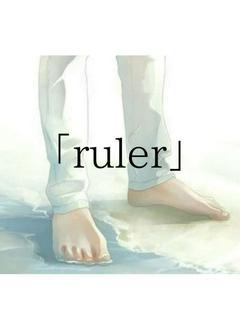 「ruler/宮野故鳥」【エッセイ】@K_Miyano1019