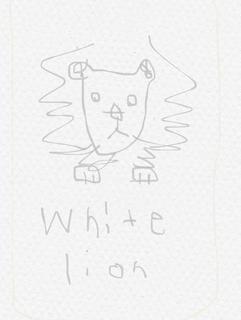白いライオン