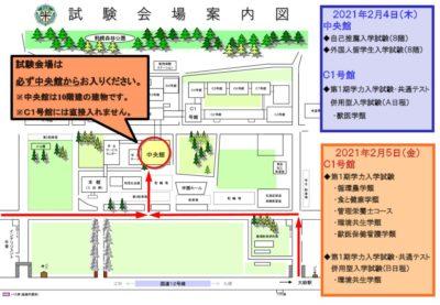 [WEB用]本学会場案内図のサムネイル