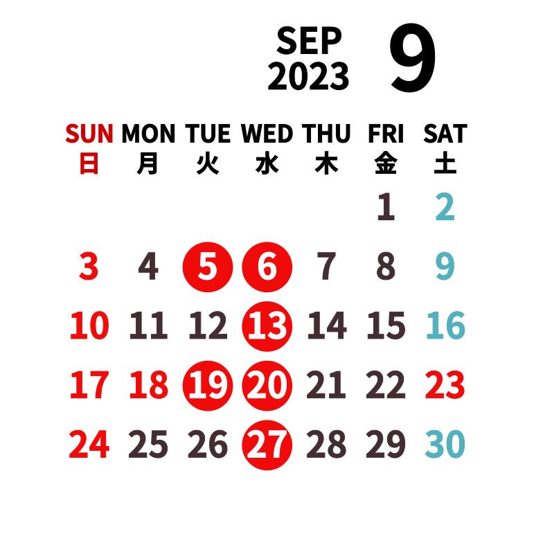 来月の営業カレンダー