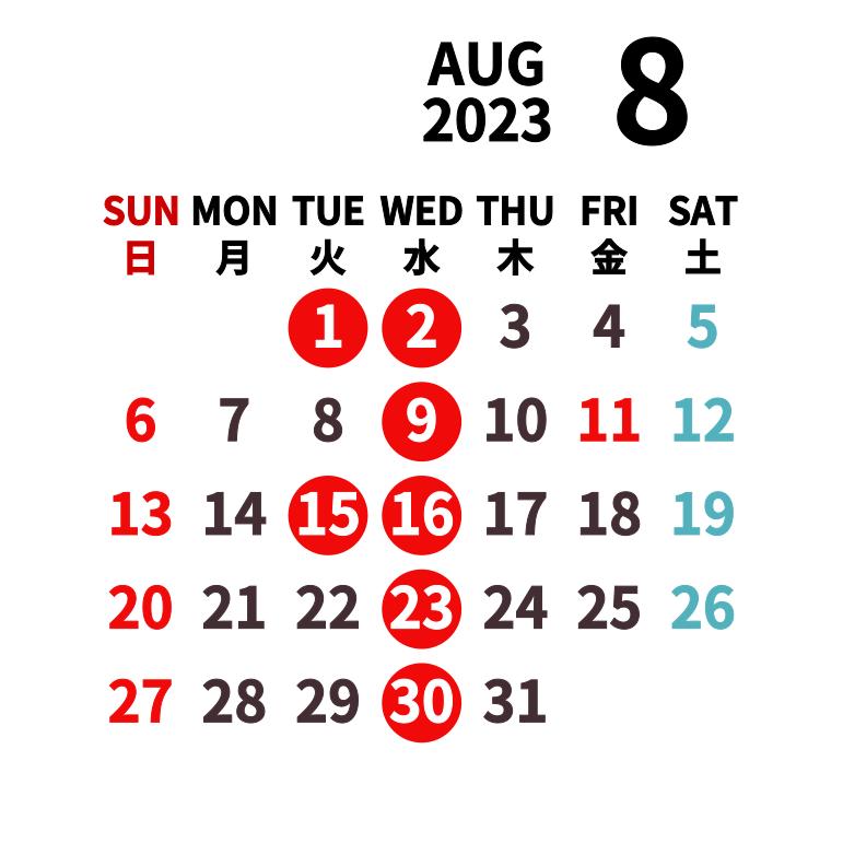 今月の営業カレンダー