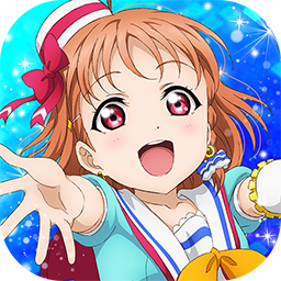 Love Live! School idol festival Official Web Site