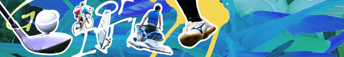 特集一覽:運動天堂的沖繩島!