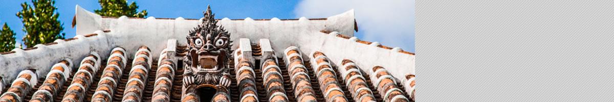 特集一覽:北中城村