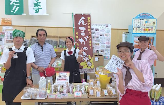 得到宮古島的溫暖大人們支持的高中生餐廳「Nmaganuya」