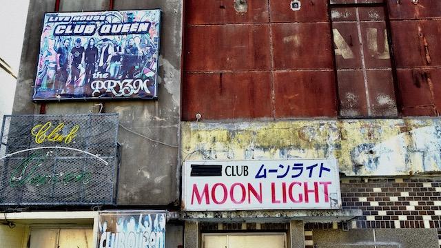 沖繩之復興、KOZA之繁華復活、希望之燈火