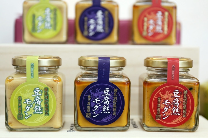 Try tofuyou at Tatsu-no-Kura, Kencho-mae branch