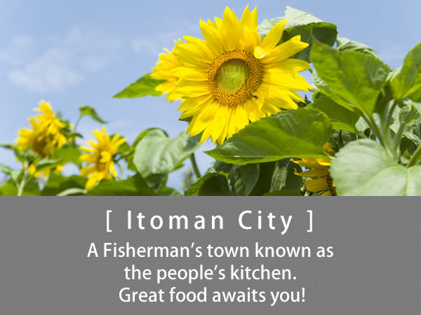 Itoman City A Fisherman's town known as the people's kitchen. Great food awaits you!