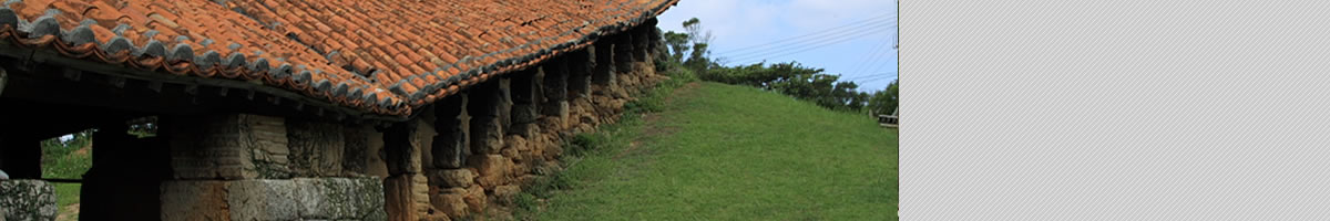 Features:Yomitan Village