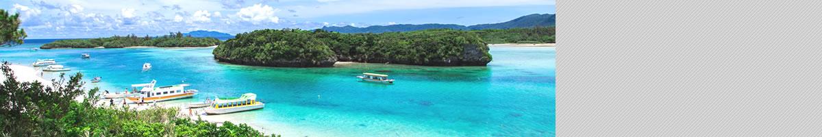 Features:Ishigaki Island