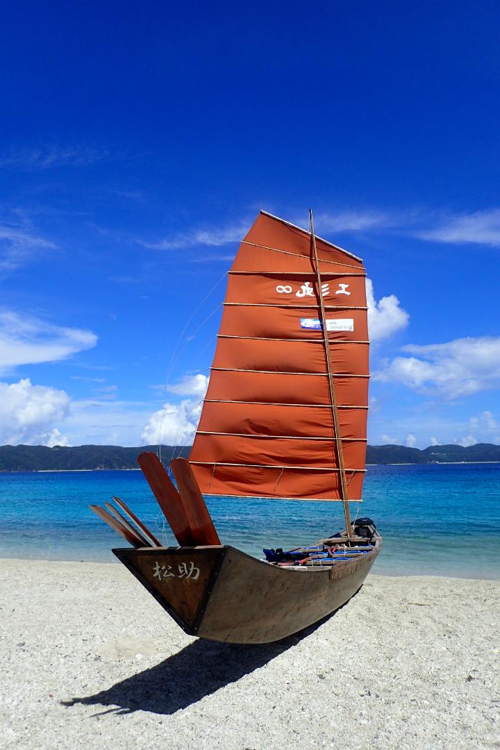 Building a traditional Okinawan sabani (small fishing boat)