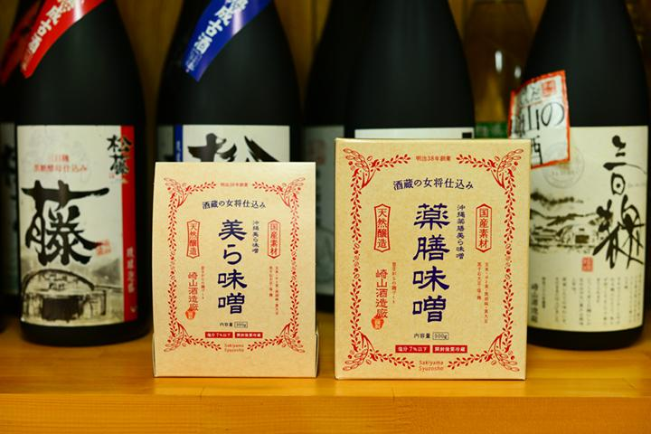 """Special Feature! Let's Find Out About """"Umanu Sugurimun (very delicious food)"""" with Okinawan Ingredients! #1 """"Okinawa Yakuzen (medicinal cooking) Chura Miso"""" Produced by Sakiyama Shuzo Sho"""