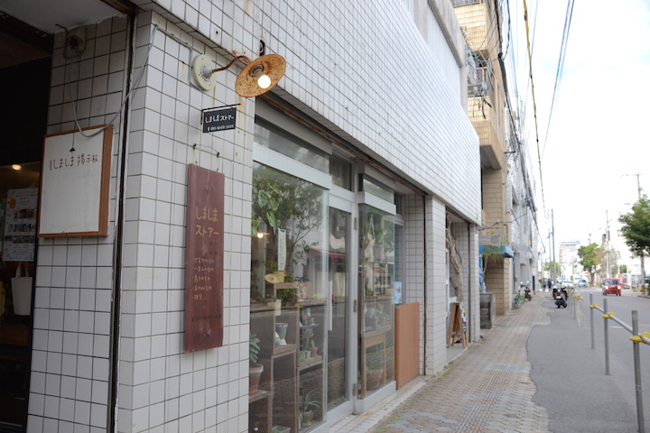[Shima Shima Store] on Ishigaki Island Offers a Wide and Wonderful Selection of Various Goods
