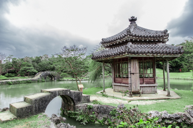 The Royal Villa of the Ryukyuan Kings and a World Heritage Site, the [Shikinaen Gardens]