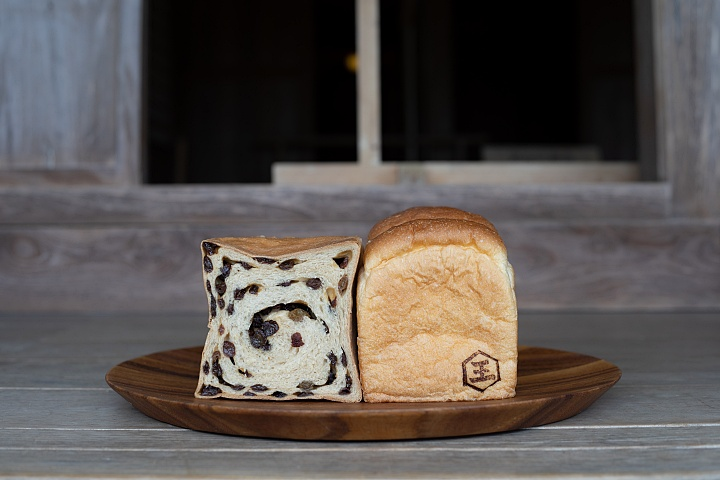 Wonderfully moist & fluffy. </br>Breads by [Ohcho Shokupan Shikinaen] (Naha) is prepared with carefully select ingredients and house-made, sweet malted rice koji.