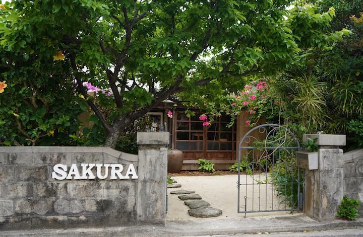 "[SAKURA HOUSE] on Yonaguni Island lets you ""travel like you live there""."