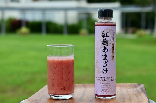 """Hakko Hatsuga Genmai (fermented and germinated brown rice), Beni Koji Amazake.""</br> A superfood born from the traditional culture of Okinawa."