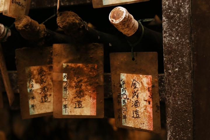 鍾乳洞で眠っている金武酒造の泡盛