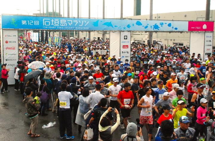石垣マラソンのスタート写真