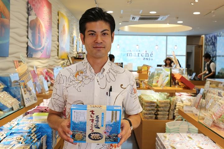 人気の石垣島土産が350アイテムも集まる、那覇市国際通りの『沖縄・石垣島パティスリーマルシェ』【PR】