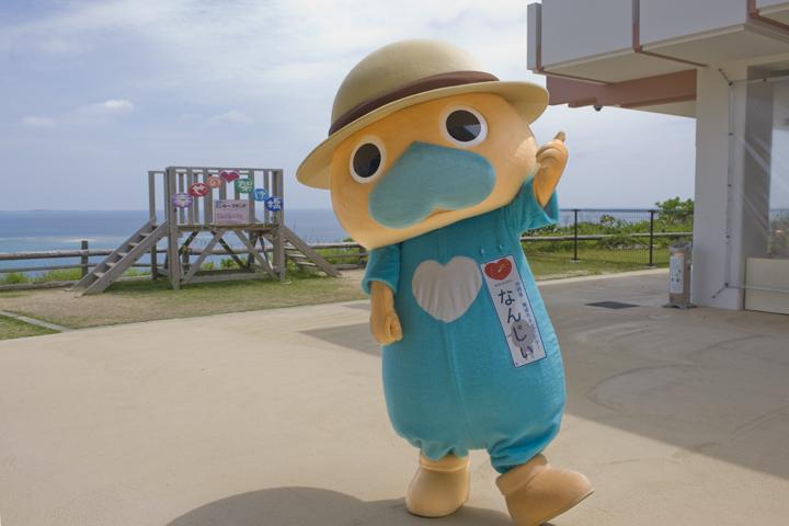 夏休みに沖縄旅行を計画している人必見! 南城市を楽しむためのお薦めスポット